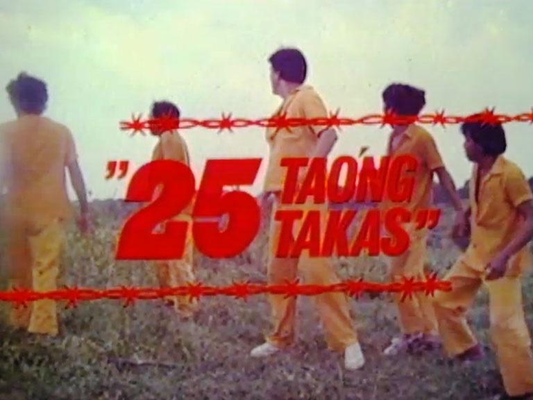 25 Taong Takas (1980)
