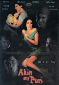 Akin Ang Puri (1996)