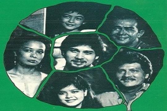 Ang Daigdig Ay Isang Butil Na Luha (1986)