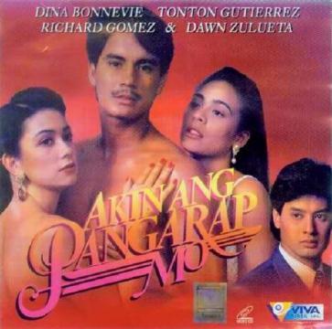 Akin Ang Pangarap Mo (1992)