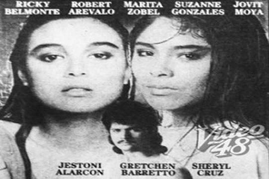 Ama Bakit Mo Ako Pinabayaan (1990)